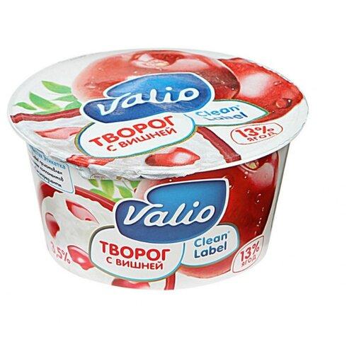 Valio Творог с вишней 3.5% 140 г