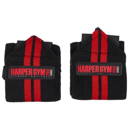 Защита запястий Harper Gym шейкер harper gym shaker bottle с венчиком цвет голубой 500 мл