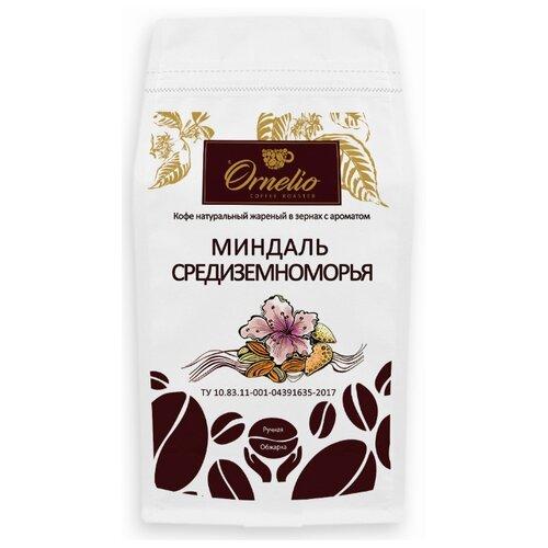 Кофе в зернах Ornelio Миндаль