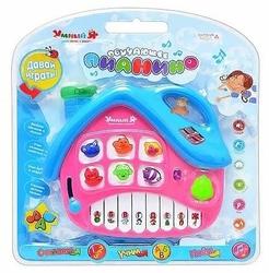 Интерактивная развивающая игрушка Zhorya Обучающее пианино (ZY173448)