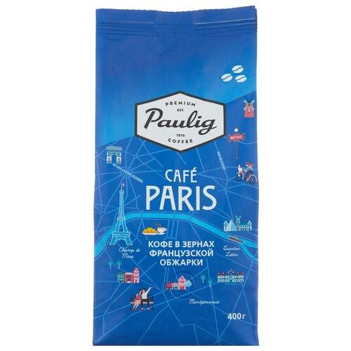 Кофе в зернах Paulig Cafe Paris