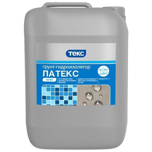 Грунтовка ТЕКС гидроизолятор