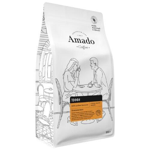 Кофе в зернах Amado Тоффи