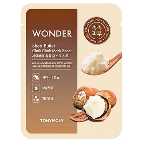 TONY MOLY Wonder Shea Butter сумка tony perotti tony perotti mp002xm23sdb