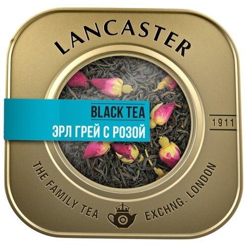 Чай черный Lancaster Эрл грей с