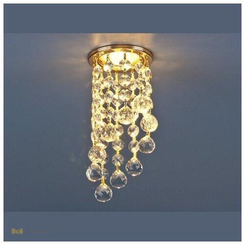 Светильник Elektrostandard светильник elektrostandard 4690389102967