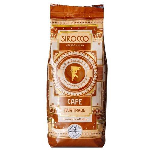 Кофе в зернах Sirocco Fair