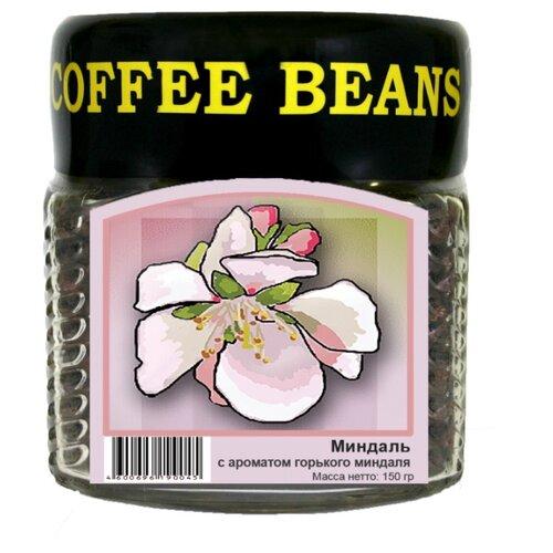 Кофе в зернах Блюз Миндаль