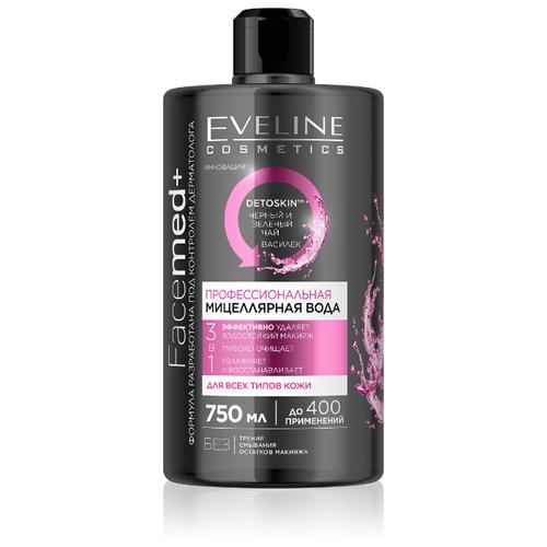 Eveline Cosmetics домашний комплект eveline