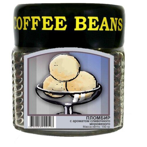 Кофе в зернах Блюз Пломбир блюз ароматизированный пломбир кофе в зернах 200 г