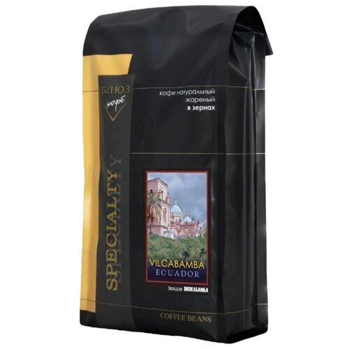 Кофе в зернах Блюз Эквадор