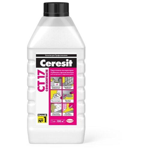 Грунтовка Ceresit CT 17 фото