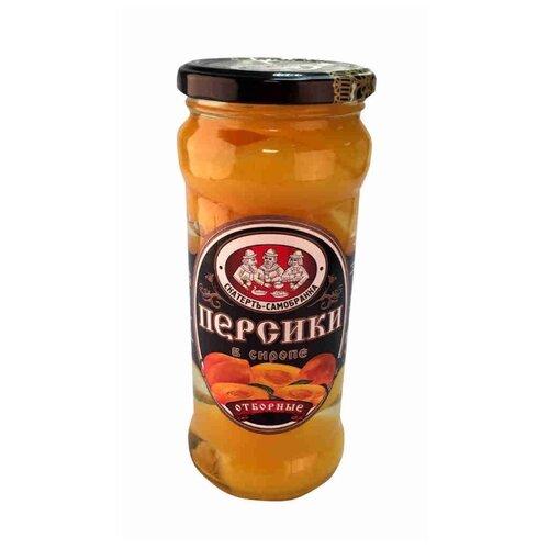 Персики Скатерть-Самобранка в