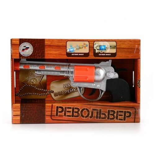 игрушечное оружие играем вместе револьвер играем вместе Револьвер Играем вместе 219435