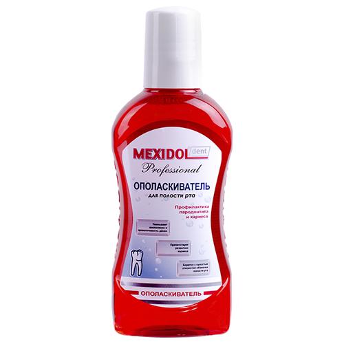 Мексидол ополаскиватель для стакан для ванной комнаты verran luma 251 25 серебристый