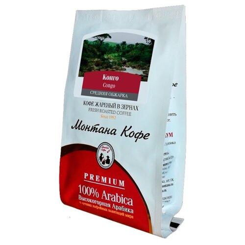 Кофе в зернах Монтана Конго Киву