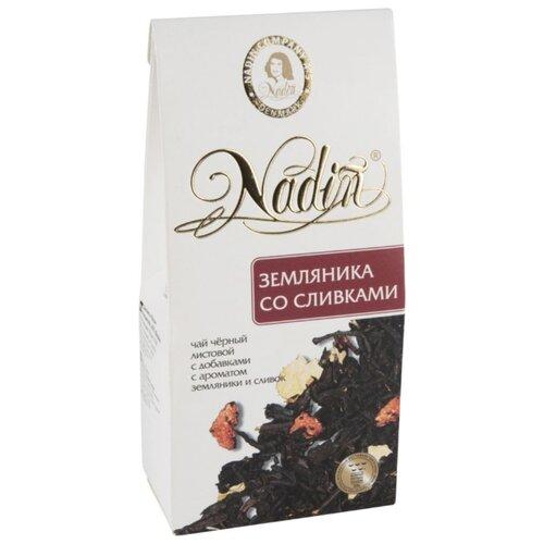 Чай черный Nadin Земляника со чай композиционный листовой nadin рождественский день 75 г