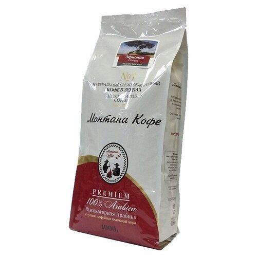 Кофе в зернах Монтана Эфиопия