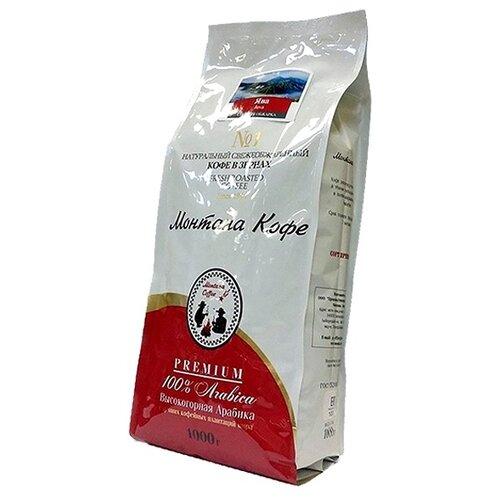 Кофе в зернах Монтана Ява