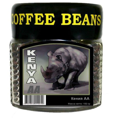 Кофе в зернах Блюз Кения АА