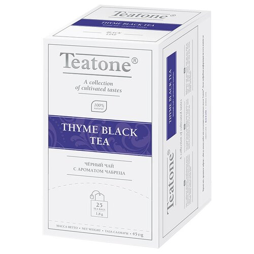 Чай черный Teatone Thyme в