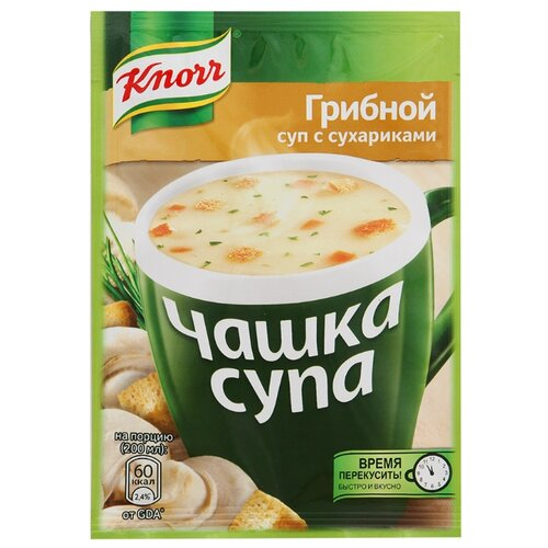 Knorr Чашка супа Грибной суп с