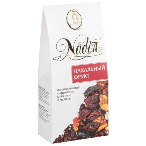 Чай фруктовый Nadin Нахальный чай композиционный листовой nadin рождественский день 75 г