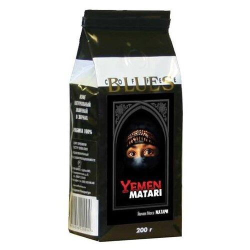 Кофе в зернах Блюз Йемен Мока