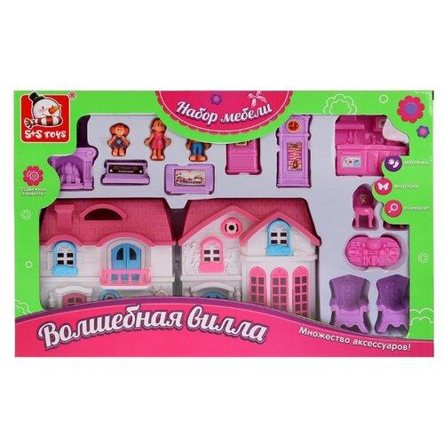 S+S Toys Волшебная вилла инерционная машинка s s toys грузовая 1828 57b
