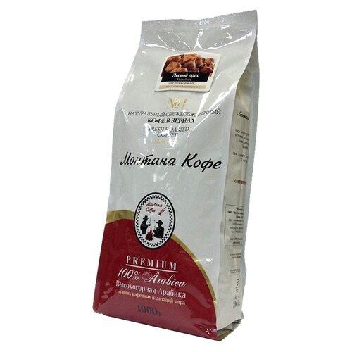 Кофе в зернах Монтана Лесной