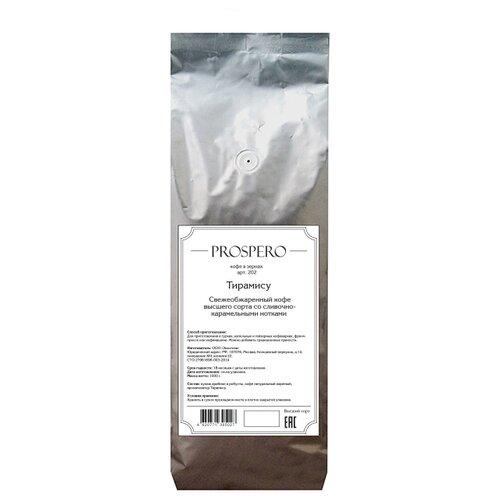 Кофе в зернах Prospero Тирамису
