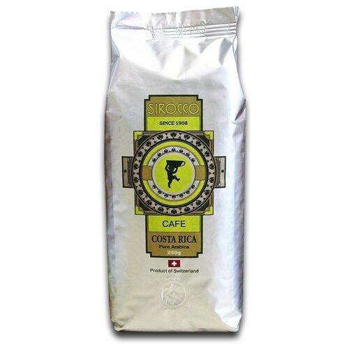Кофе в зернах Sirocco Costa Rica costa rica