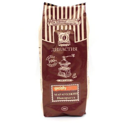 Кофе в зернах Династия