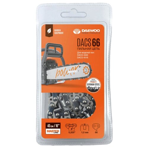Цепь Daewoo Power Products DACS