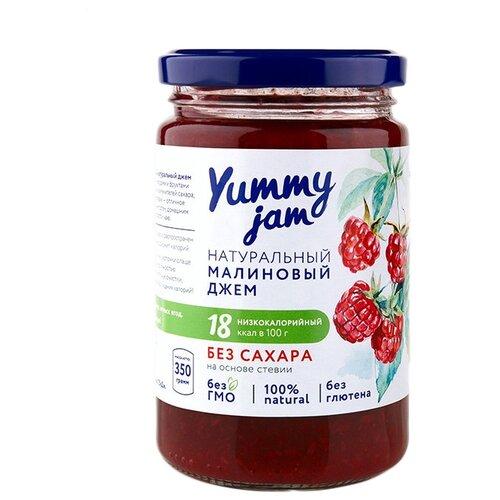 Джем Yummy jam натуральный