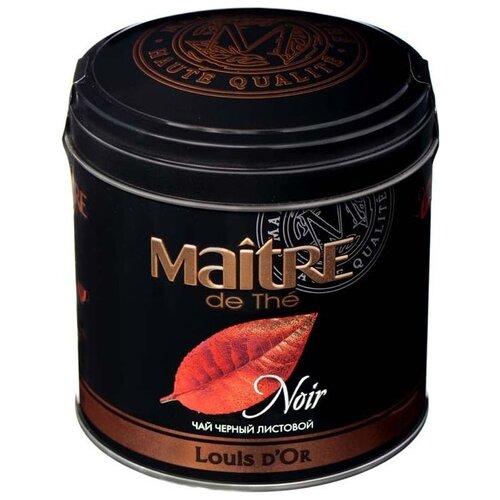 Чай черный Maitre Louis D'Or фото