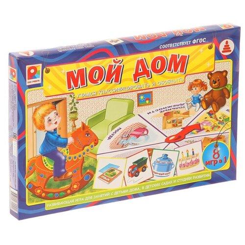 Фото - Настольная игра Радуга Мой дом настольная игра радуга