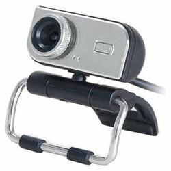 Веб-камера Hardity IC-540