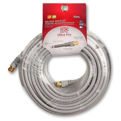 Фото - Кабель GoDigital Quad Shield кабель