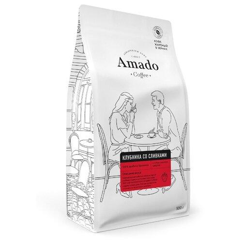 Кофе в зернах Amado Клубника со