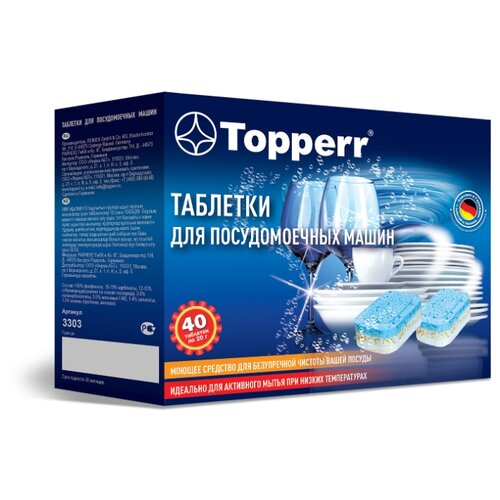 Topperr 10 в 1 таблетки для