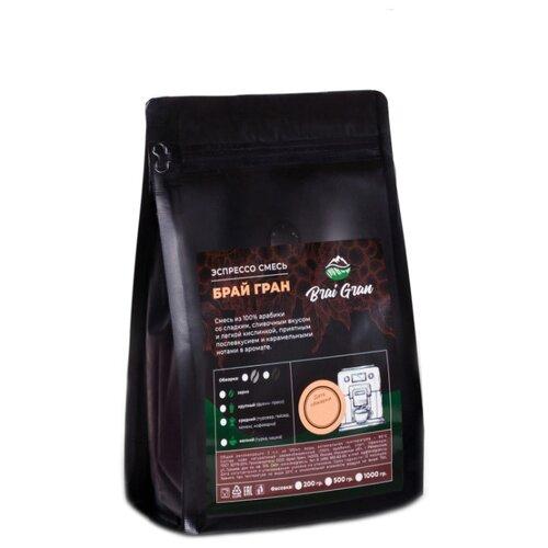 Кофе в зернах Brai Gran