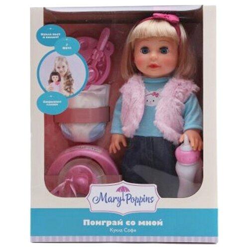 Кукла Mary Poppins Софи Поиграй