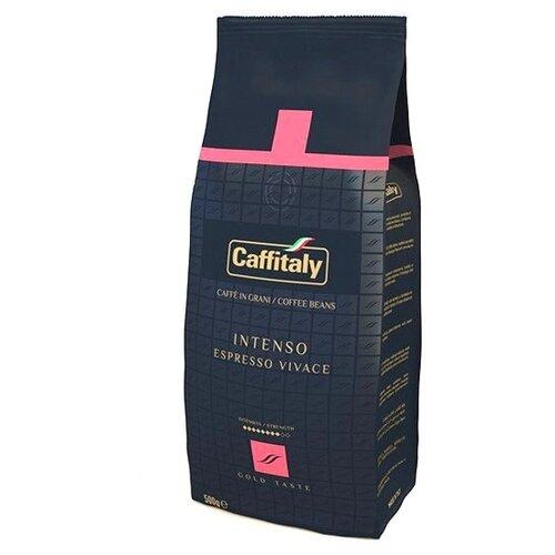 Кофе в зернах Caffitaly Intenso