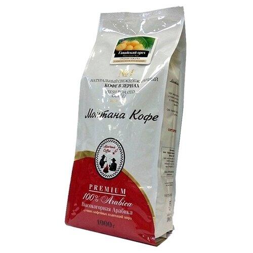 Кофе в зернах Монтана Гавайский