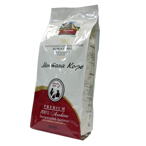 Кофе в зернах Монтана Мексика