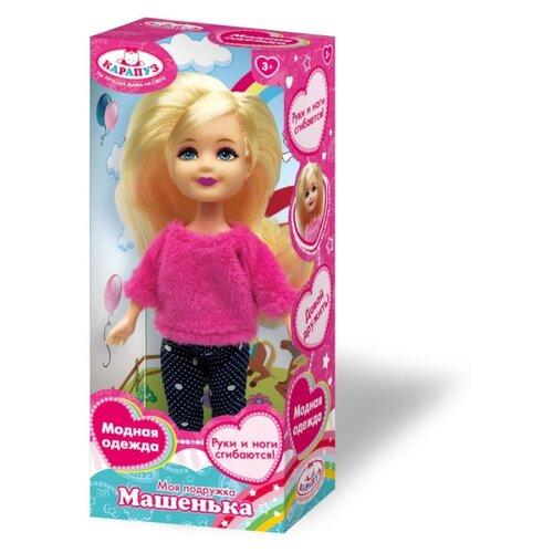 Кукла Карапуз Машенька 15 см