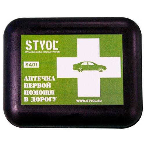 Аптечка автомобильная STVOL SA01 аптечка stvol sa01