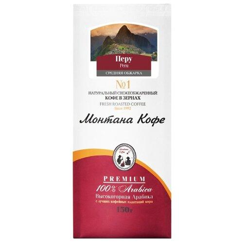 Кофе в зернах Монтана Перу