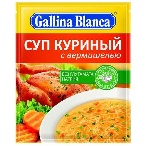 Gallina Blanca Суп Куриный с 2 стула atitud design e gallina